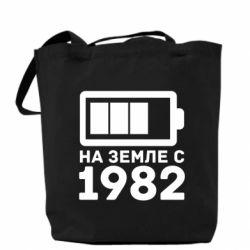 Сумка 1982 - FatLine