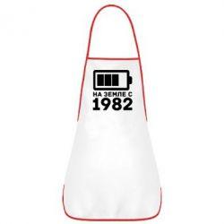 Фартук 1982 - FatLine
