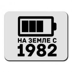 ������ ��� ���� 1982 - FatLine