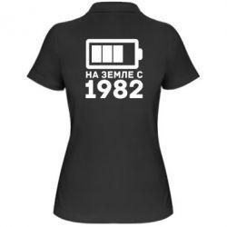 Женская футболка поло 1982 - FatLine