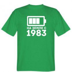Мужская футболка 1983 - FatLine