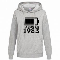 ������� ��������� 1983 - FatLine