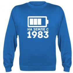 ������ 1983 - FatLine