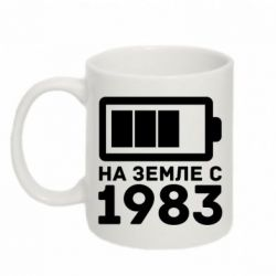 Кружка 320ml 1983 - FatLine