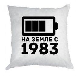 Подушка 1983 - FatLine
