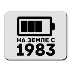 ������ ��� ���� 1983 - FatLine