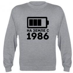 Реглан 1986 - FatLine