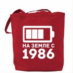 Сумка 1986 - FatLine