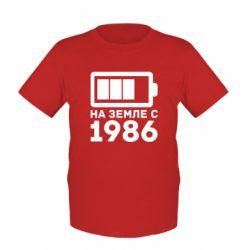 Детская футболка 1986 - FatLine