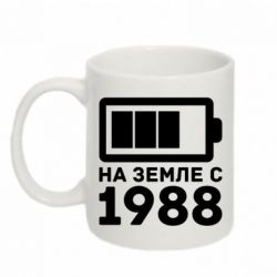 Кружка 320ml 1988 - FatLine