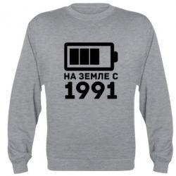 Реглан 1991 - FatLine