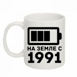 ������ 1991 - FatLine
