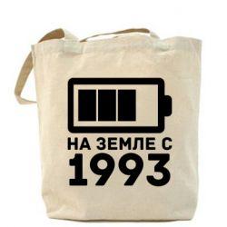 Сумка 1993 - FatLine