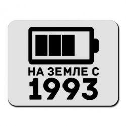 ������ ��� ���� 1993 - FatLine