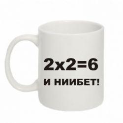 Кружка 320ml 2х2=6 - FatLine