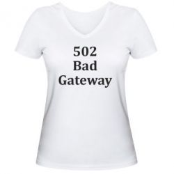 ������� �������� � V-�������� ������� 502 Bad Gateway - FatLine