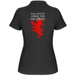 ������� �������� ���� A Lannister always pays his debts - FatLine
