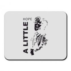 ������ ��� ���� A little Hope - FatLine