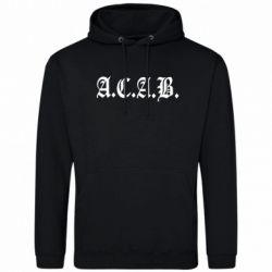 Мужская толстовка A.C.A.B. - FatLine