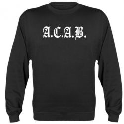 ������ A.C.A.B. - FatLine