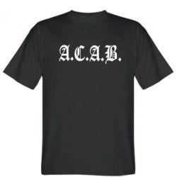 ������� �������� A.C.A.B. - FatLine