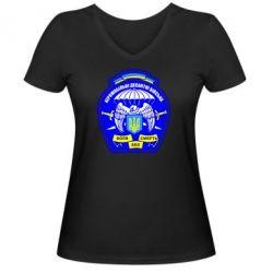 Женская футболка с V-образным вырезом Аеромобільні десантні війська - FatLine
