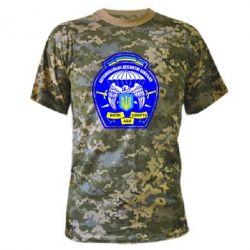Камуфляжная футболка Аеромобільні десантні війська - FatLine