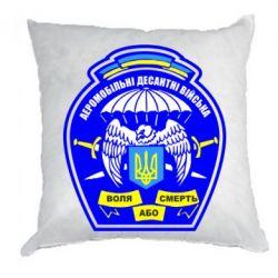 Подушка Аеромобільні десантні війська - FatLine