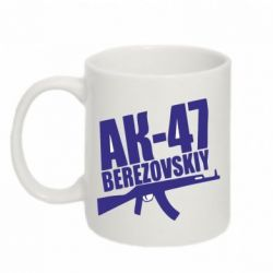 Кружка 320ml AK-47Berezovskiy - FatLine