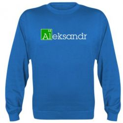 ������ Alexandr - FatLine