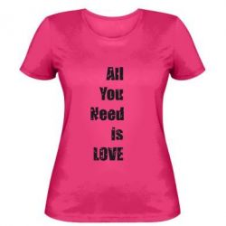 ������� �������� All you need is love - FatLine