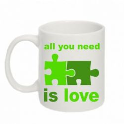 Кружка 320ml All you need is love - FatLine