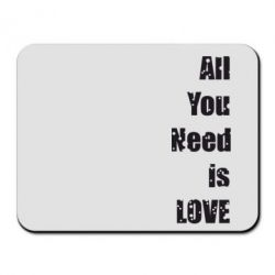 Коврик для мыши All you need is love - FatLine