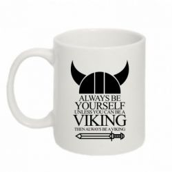 ������ Always be yourself. Unless you can be a viking