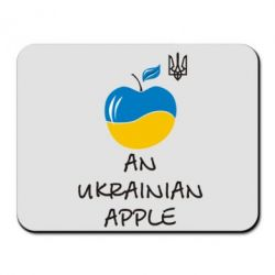 Коврик для мыши An Ukrainian apple c гербом - FatLine