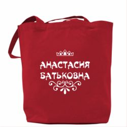 Сумка Анастасия Батьковна - FatLine