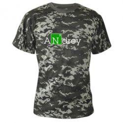Камуфляжная футболка Andrey - FatLine