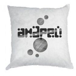 Подушка Андрей