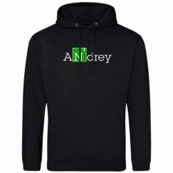 ��������� Andrey