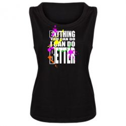 ������� ����� Anything You can do i do better - FatLine