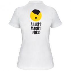 Женская футболка поло Arbeit Macht Ftei Hitler