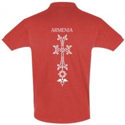 �������� ���� Armenia - FatLine