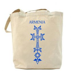 ����� Armenia - FatLine
