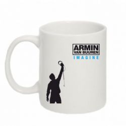 Кружка 320ml Armin Imagine - FatLine