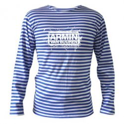 Тельняшка с длинным рукавом Armin Van Buuren - FatLine