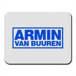 ������ ��� ���� Armin - FatLine