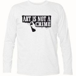 �������� � ������� ������� Art is not crime - FatLine