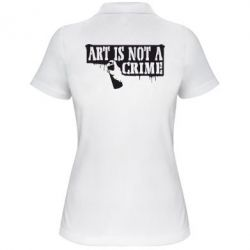 ������� �������� ���� Art is not crime - FatLine