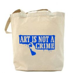 ����� Art is not crime