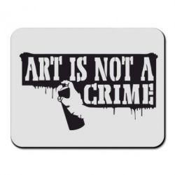 ������ ��� ���� Art is not crime - FatLine